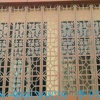 中式铝合金窗花_中式木纹铝合金窗花厂家