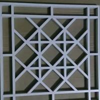 鋁合金窗花屏風定制