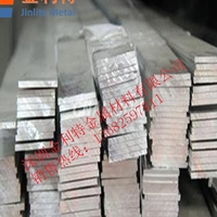 销售挤压铝型材  6061环保铝排