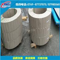 5052-O态铝卷开平  5052铝带贴膜