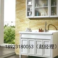 新品全鋁落地式浴室柜 批發廠家供應鋁型材
