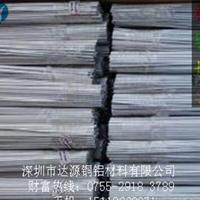 无缝铝管,外径3.0内径1-2.5mm毛细管材质