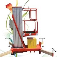移動式升降機鋁合金升降平臺高空作業車