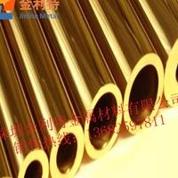 销售H59厚壁黄铜管