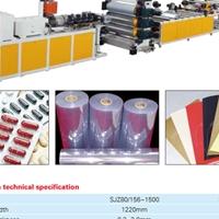 金纬pvc透明片生产线