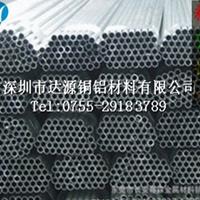 挤压铝管 外径7mm内径3-4-5mm优质铝管