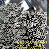 小口径铝管 外径8mm内径4-5-6mm精抽管