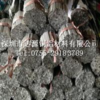 精密铝管 外径3mm壁厚0.1mm超细铝管价格