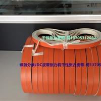 铝板带纵剪分条JDC皮带机配件
