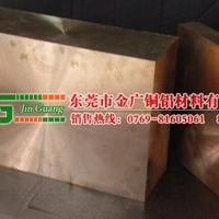 高度度铍铜c17200价格_NGK铍铜带材