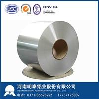 铝卷、铝带、铝卷厂家、铝卷价格-河南明泰