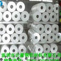 铝合金精密管 外径10-32mm,内径4-29mm