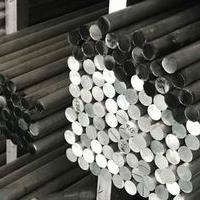 1050进口铝棒厂家成批出售价