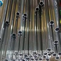 空心鋁管 外徑9mm內徑5-7.5mm擠壓管