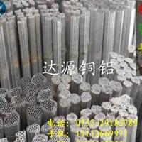 铝精密管 外径6内径2mm铝合金毛细管厂家