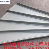 铝镁锰,铝镁锰板,镁锰板临盆厂家