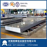 铝板、铝合金板、合金铝板-河南明泰