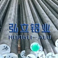 供应7a01耐腐蚀铝棒厂家批发