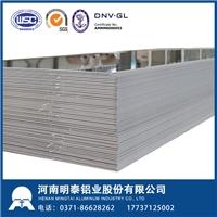 5052铝板、5052铝板厂家、5052价格-河南明泰