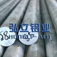 国产防锈铝棒 7a01热处理铝棒