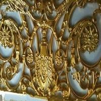 H70优质黄铜板 洛铜黄铜板冲压专用