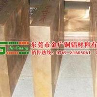 进口NGK日本铍铜板电较铍铜板