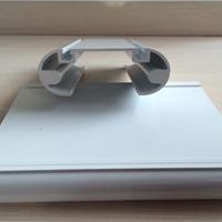 明達圣昌工業鋁型材  鋁型材廠家