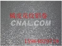 生产橘皮花纹铝板