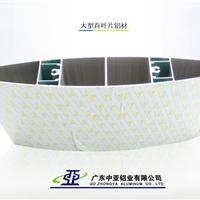 中亚大型百叶铝材