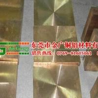 c17200高等电较铍铜板