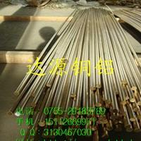 国标黄铜棒 H59-1黄铜棒行业领先