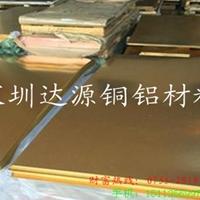深圳黄铜板,H65大规格黄铜板最新出厂价格