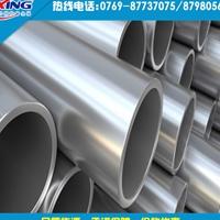 ADC12铝管规格定做 adc12小口径铝管
