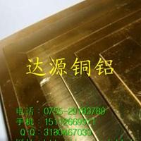 高精黄铜板 河南H85软料黄铜板耐疲劳
