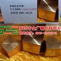 c17200高弹性铍铜板厂家批发