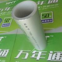 贵阳铝合金衬塑pert复合管材管件厂家直供