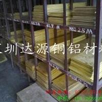 国标黄铜板,H62黄铜板首选达源