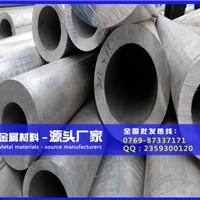 供应各类空心铝管