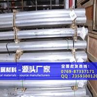 6060进口铝棒    现货供应