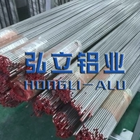 7a01精抽铝棒 7a01进口铝棒