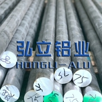 供应7a01国标铝棒