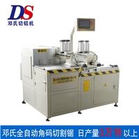 厂家直销全自动切铝机 高精度铝合金切割机