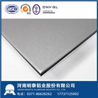 6061铝板、6061铝板厂家、6061T6-河南明泰