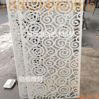 供应古典艺术木纹铝窗花 仿古造型