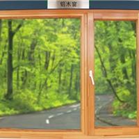 木纹喷涂平开窗  中亚平开窗临盆厂家