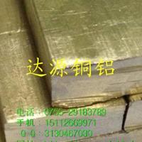耐磨黄铜板硬度,江西H68黄铜板现货供应