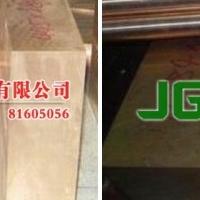 供应点焊专项使用c17200铍铜薄板
