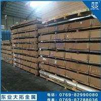 东莞大量现货供应6082-T6铝板。