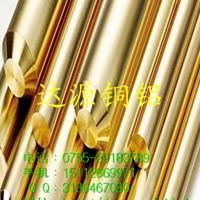 广东H62黄铜棒黄铜磨光棒生产工艺
