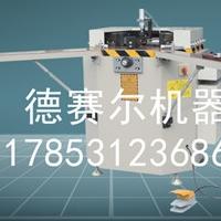 整套斷橋鋁設備設備報價,組角機廠家